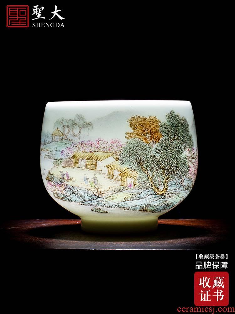 Santa teacups hand - made ceramic kungfu pastel peach garden master sample tea cup cup pure manual of jingdezhen tea service