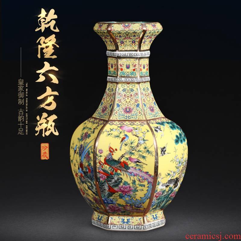 Jingdezhen ceramics antique Chinese ancient frame qianlong colored enamel vase flower arranging the sitting room porch decorate furnishing articles
