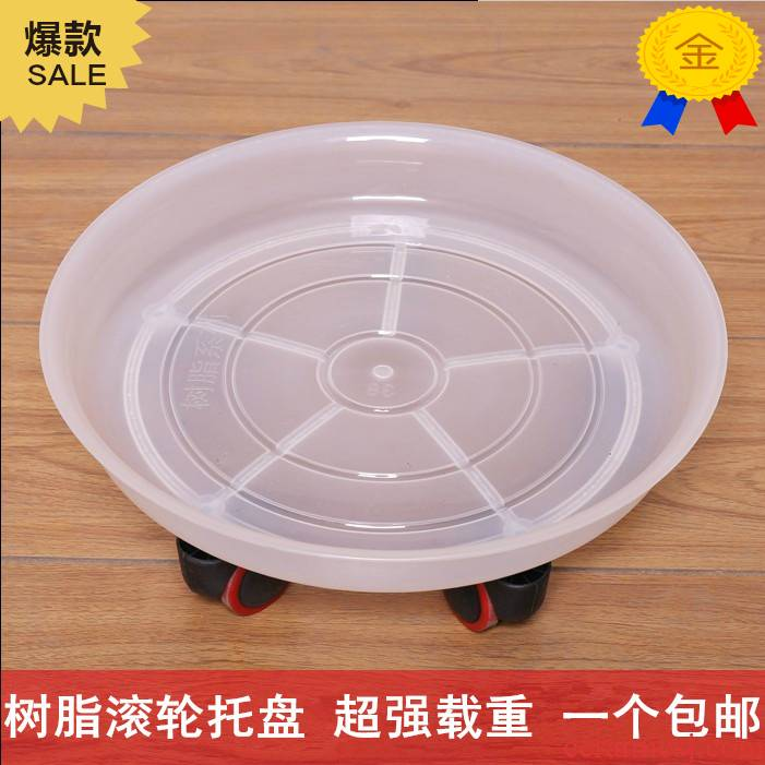 Thickening resin flower pot tray wanxianglun transparent version a flower pot base pulley flowerpot holder frame tap package mail