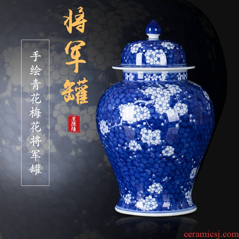 Jingdezhen ceramic name plum flower general pot of blue and white porcelain vase furnishing articles home sitting room porcelain handicraft ornament