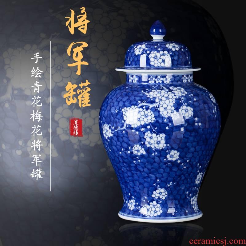 Jingdezhen ceramic name plum flower general pot of blue and white porcelain vase furnishing articles home sitting room porcelain handicraft ornament