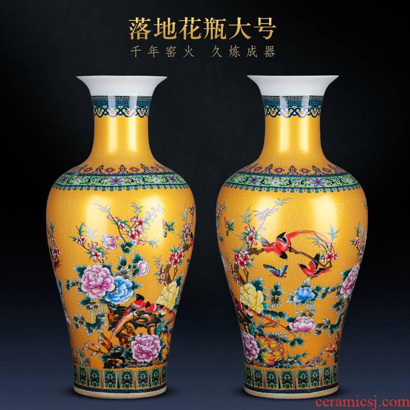 Jingdezhen ceramics of large vase large European colored enamel porcelain flower arrangement sitting room adornment is placed