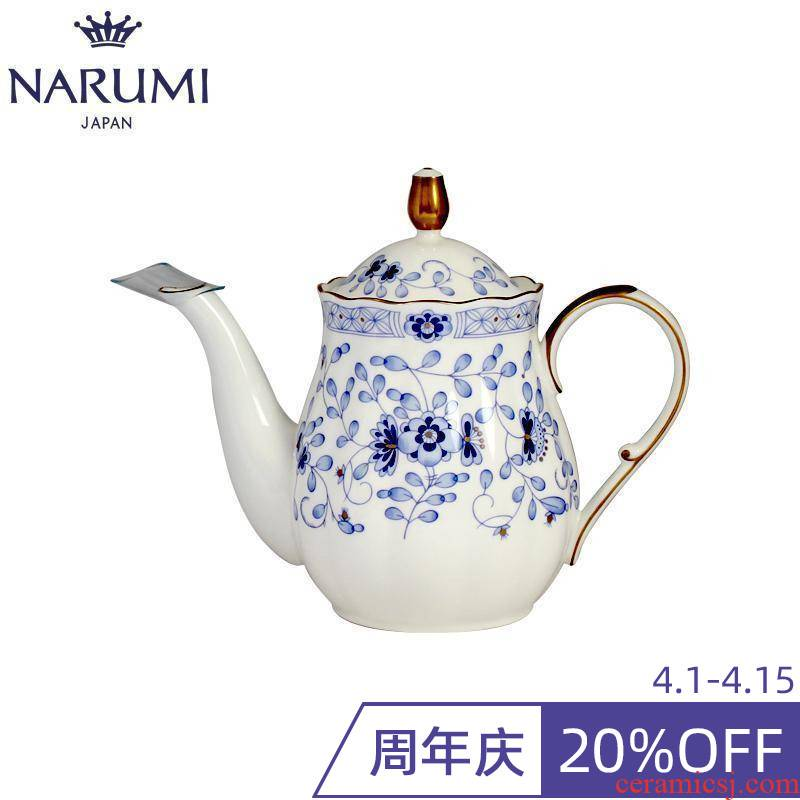 Japan NARUMI song sea Milano espresso pot of ipads China 9682-4214
