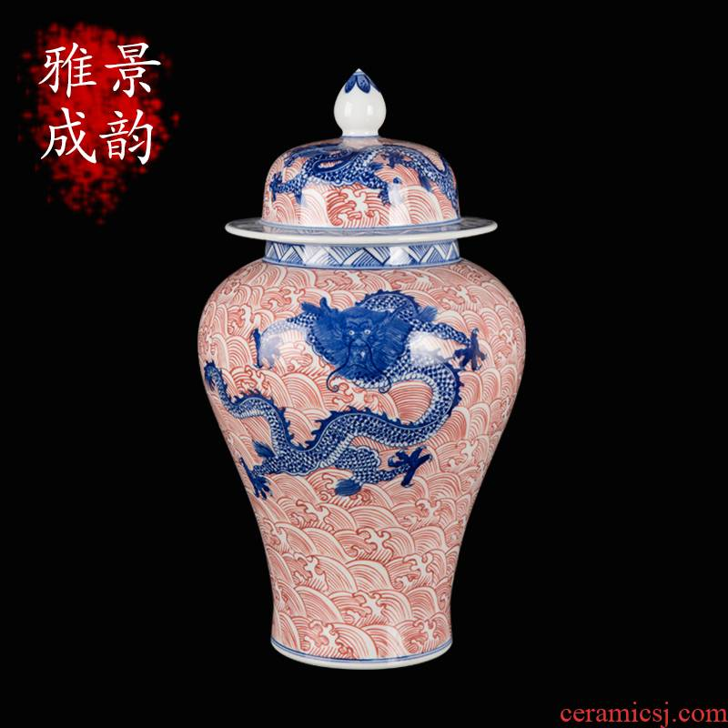 Jingdezhen porcelain GuLongWen general blue as cans accessories desktop furnishing articles household porcelain arts and crafts