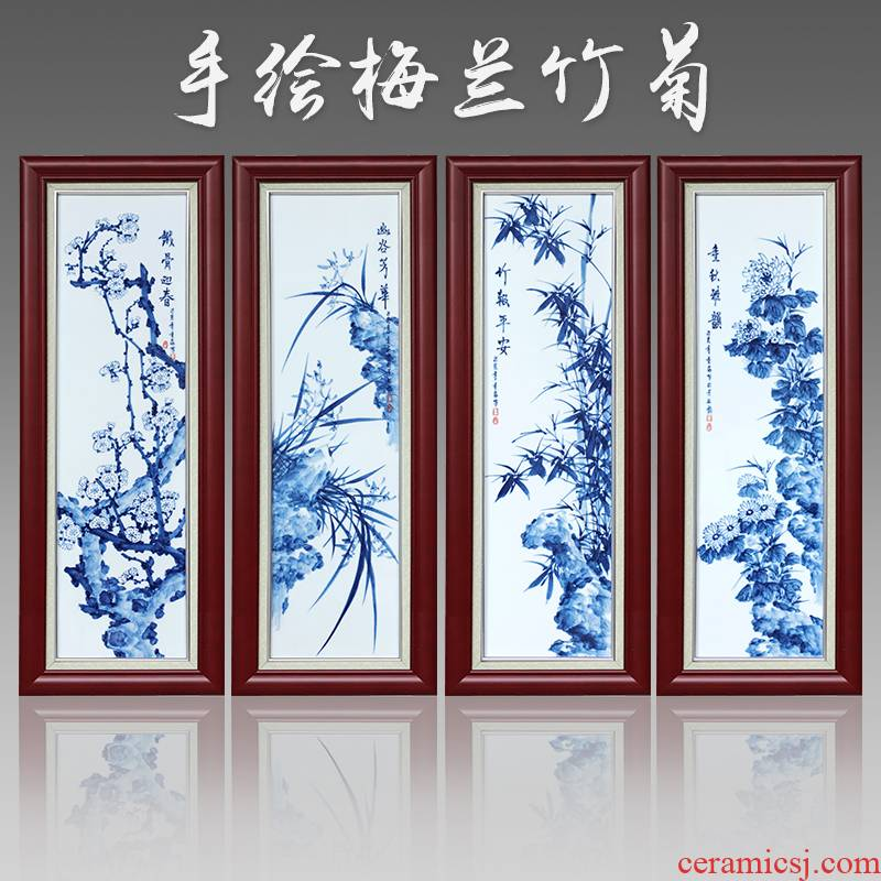 Jingdezhen ceramic masters hand - made by patterns porcelain plate painting archaize sitting room adornment picture four screen background wall hang a picture