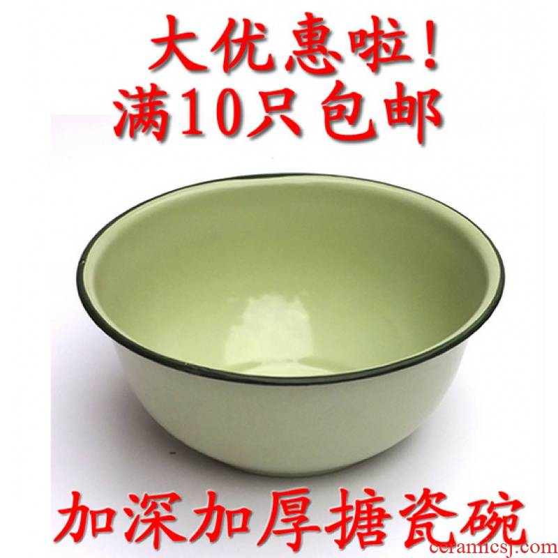 Hand washing basin of enamel rolling high 10 basin that wash a bowl of rice basin with deepen thickening basin to package mail a bathtub cubicle enamel to deepen