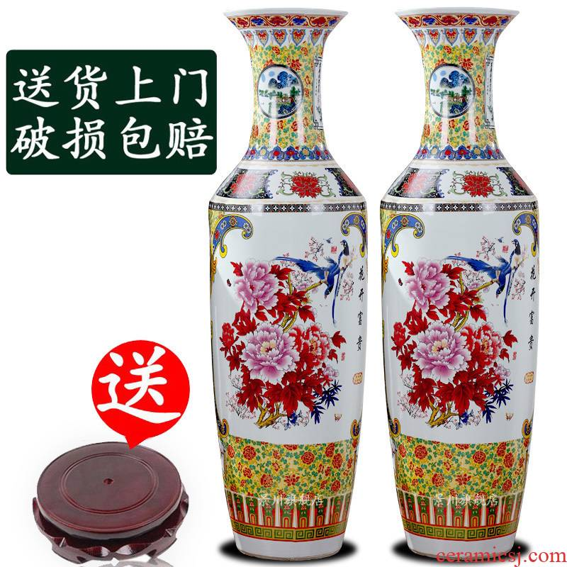 Jingdezhen ceramics powder enamel landing big vase peony flowers prosperous Chinese flower arranging furnishing articles sitting room adornment