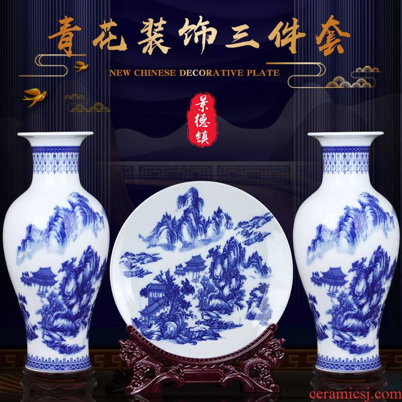Jingdezhen blue and white porcelain ceramic vase large three - piece furnishing articles of new Chinese style living room decoration flower arrangement