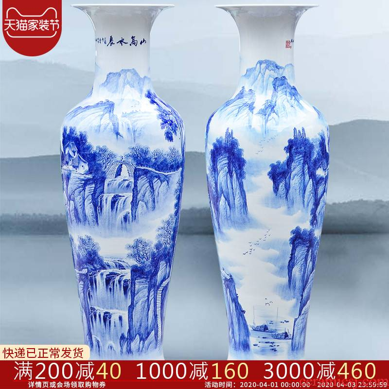 Jingdezhen ceramic hand - made the sitting room of large vase modern blue and white landscape painting Chinese TV ark, decoration furnishing articles