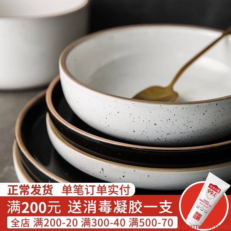 Jian Lin, Nordic contracted thickening western flat ceramic bowl home for dinner plate combination nils
