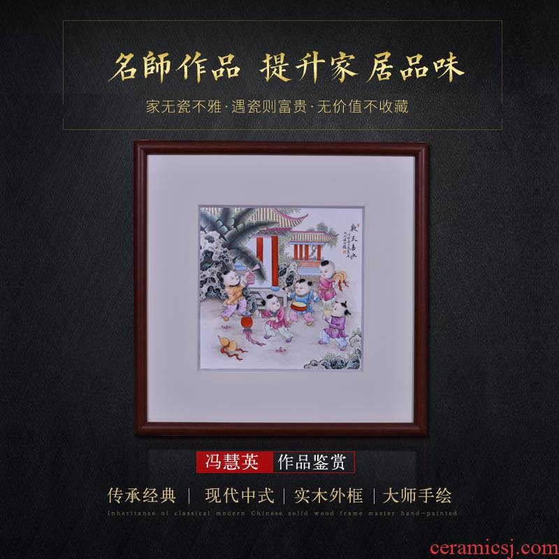 The Master of jingdezhen ceramic hand - made porcelain plate painting adornment mural painting Chinese sitting room porch study furnishing articles