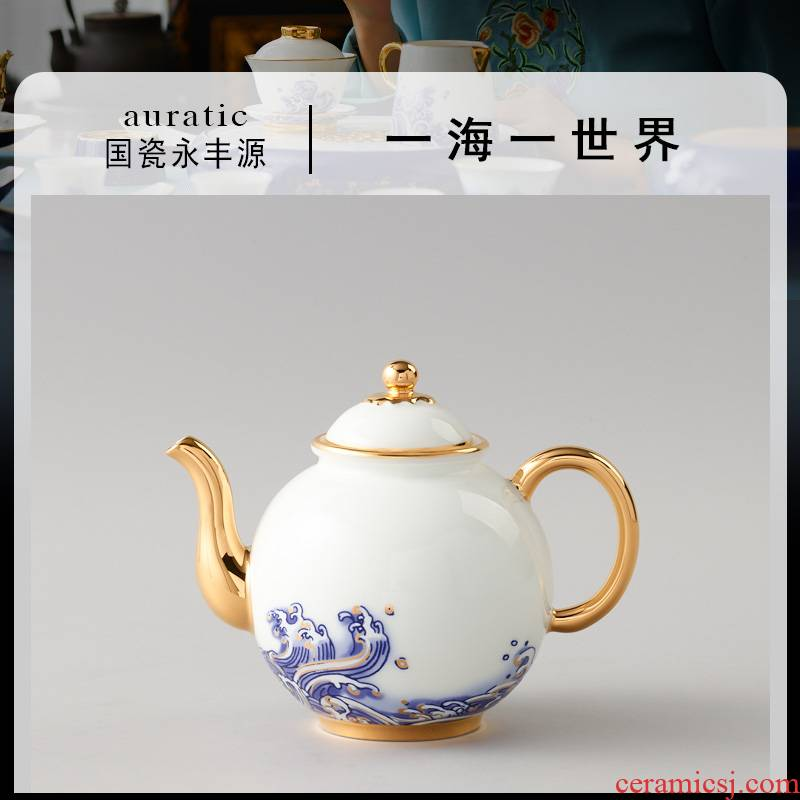 The porcelain Mr Yongfeng source porcelain sea pearl coffee pot ceramic teapot Chinese tea home black tea in The afternoon