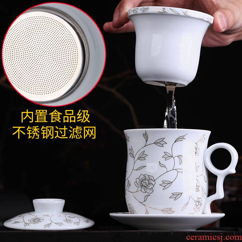 Jingdezhen ceramic filter cups with cover glass tea cup office personal household glass stainless steel mesh
