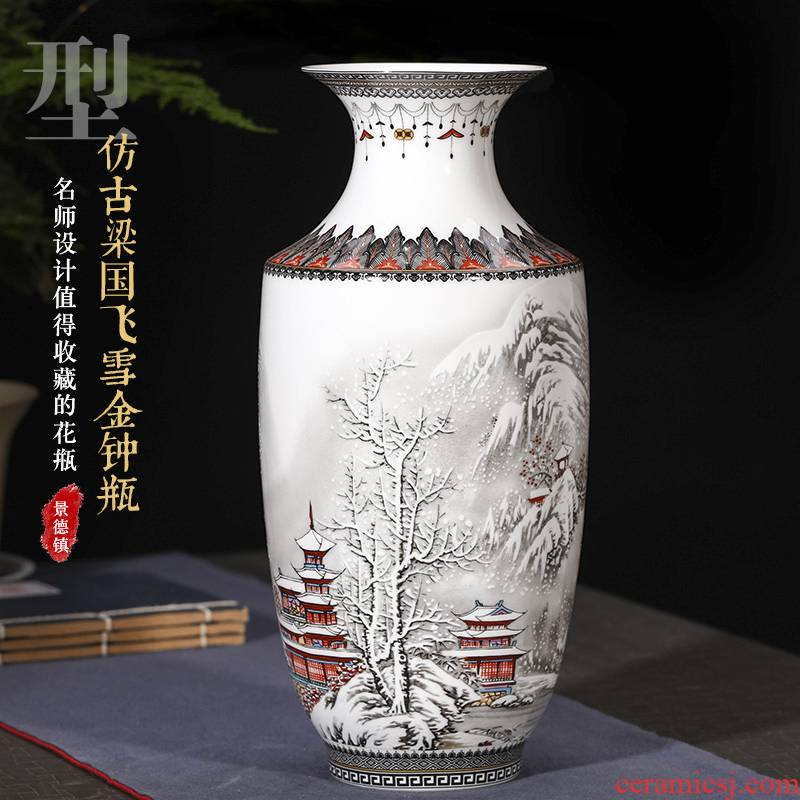 Jingdezhen ceramics vase furnishing articles sitting room flower arrangement of modern Chinese style household TV ark, wine decorative arts and crafts