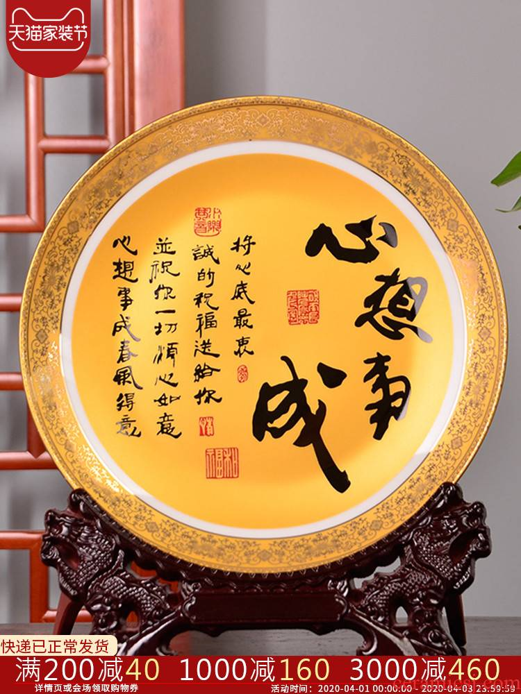St22 jingdezhen ceramics decoration hanging dish plate paint horse TV box wine sitting room place