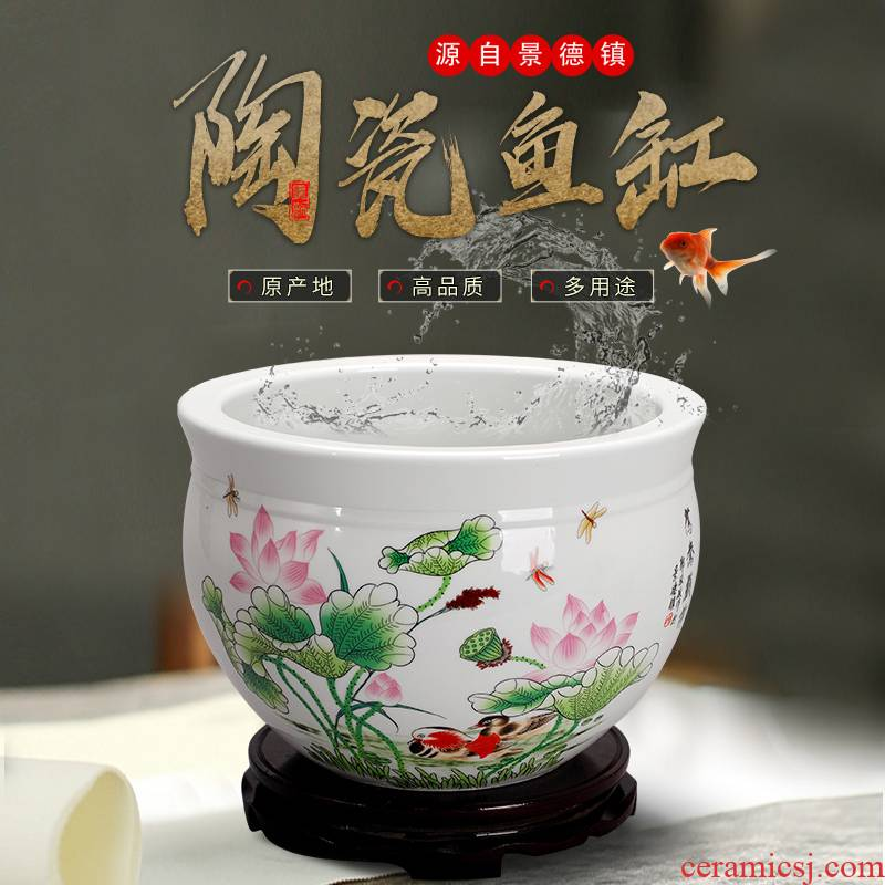 Jingdezhen ceramic aquarium fish bowl aquarium fish ceramic cylinder tortoise sleep home furnishing articles