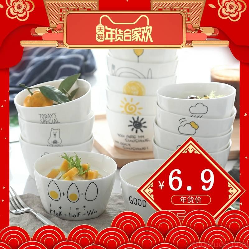 Children always big boy boy 's bowl bowl tableware ceramics creative large single girl student contracted single han edition