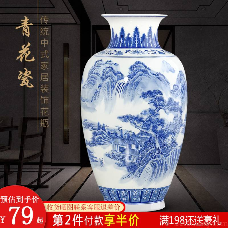 Jingdezhen ceramic landscape blue and white porcelain vase furnishing articles sitting room porch rich ancient frame of Chinese style household adornment arranging flowers