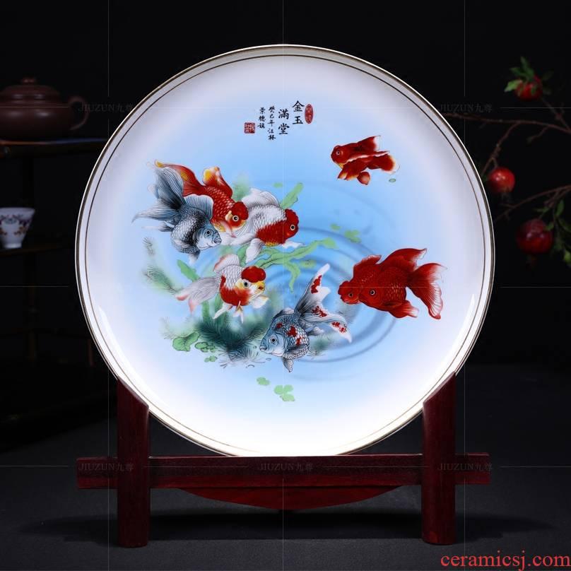 Jingdezhen ceramics decoration hanging dish see goldfish and modern Chinese style living room sat dish dish handicraft