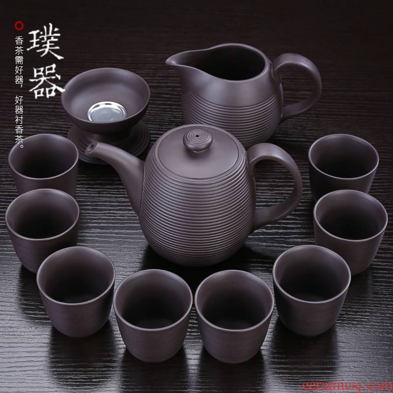 Violet arenaceous kung fu tea sets tea teapot teacup side to make tea pot set household contracted undressed ore purple clay