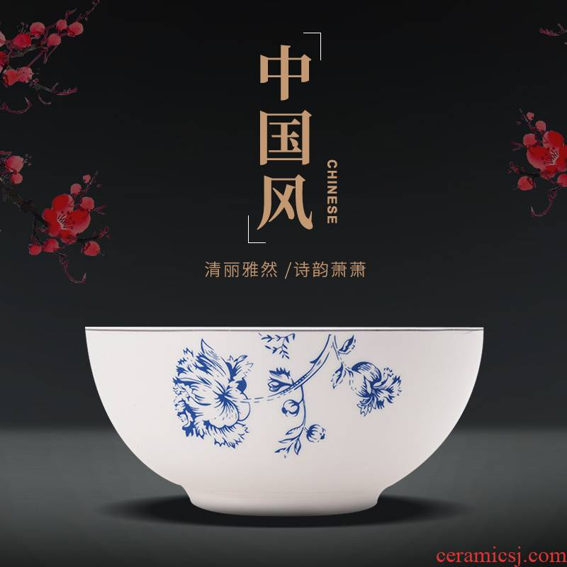 Blue and white Chinese wind expression ronda about ipads bowls 4.5 inches rice bowls of household utensils soup bowl Chinese ceramic bowl