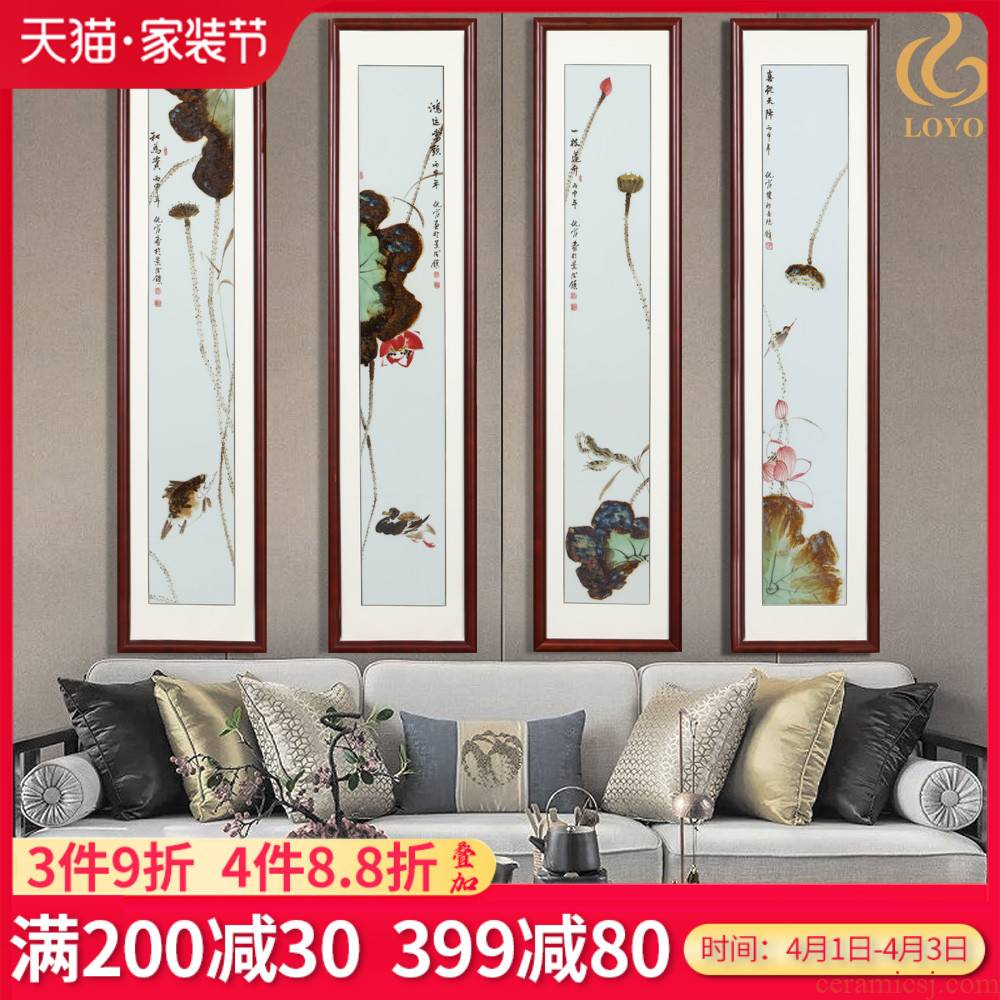 Jingdezhen ceramic plate drawing hand draw four screen new Chinese style household adornment picture sitting room background wall lotus hang a picture