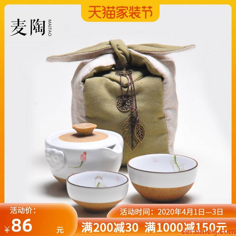 MaiTao travel two cups of tea a crack cup pot receive bag in Japanese teapot teacup portable cotton cloth bag