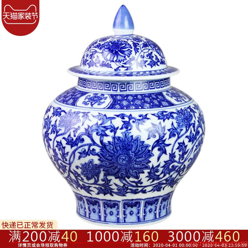 Aj256 jingdezhen ceramics general pot of blue and white porcelain vase sitting room adornment furnishing articles storage tank caddy fixings