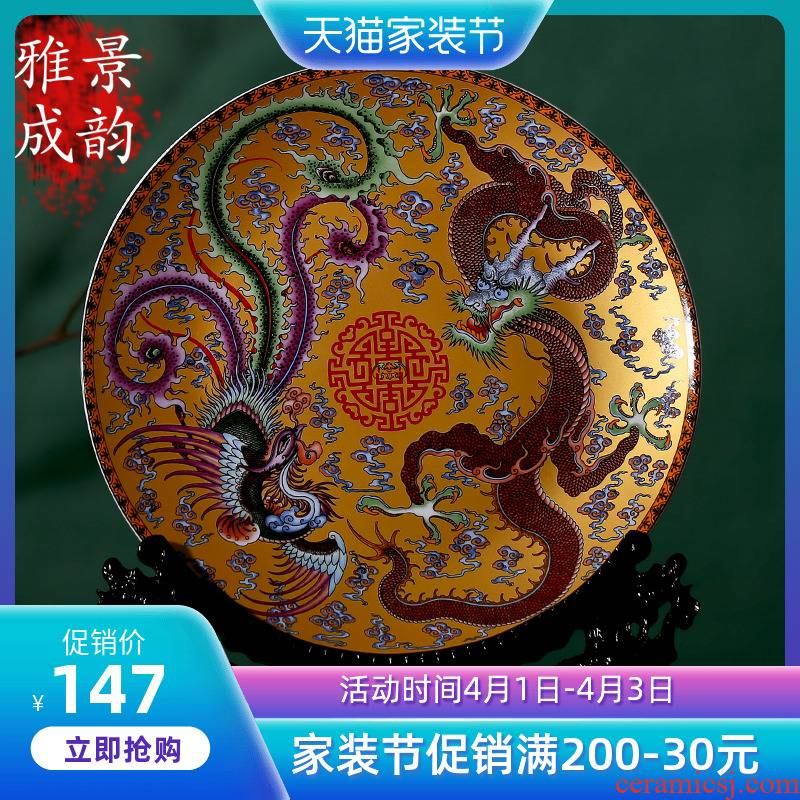 Jingdezhen ceramic longfeng fashionable adornment ornament porcelain decoration hanging dish furnishing articles plate bracket hanging dish