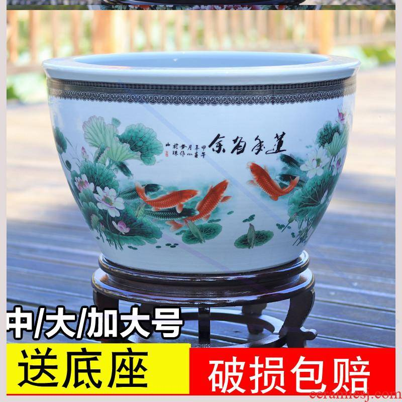 Wind pet ceramic basin of big aquarium fish tank brocade carp to cylinder home sitting room be born lucky feng shui and comfort have gold