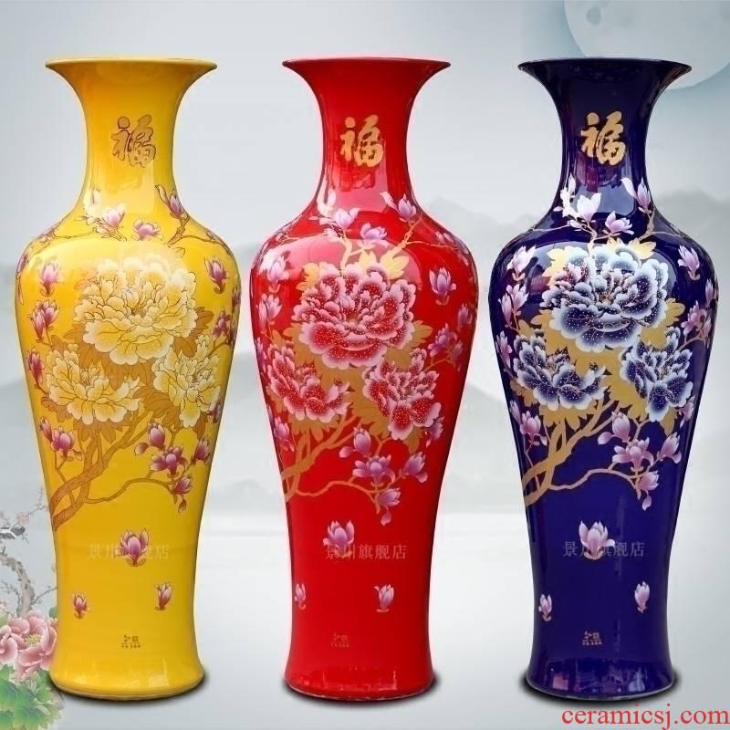 Jingdezhen ceramics festival Chinese red gold peony landing big vase household adornment porcelain porcelain furnishing articles