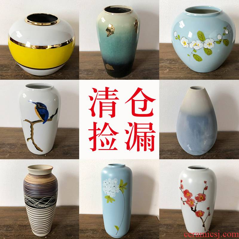 A clearance sale rule mesa of jingdezhen ceramic vase dried flower water raise floret bottle arranging flowers sitting room place flowerpot
