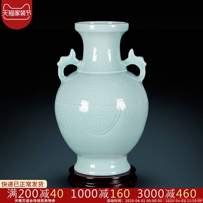 Imitation of qianlong archaize manual powder green ears vase home furnishing articles sitting room adornment jingdezhen ceramics arts and crafts
