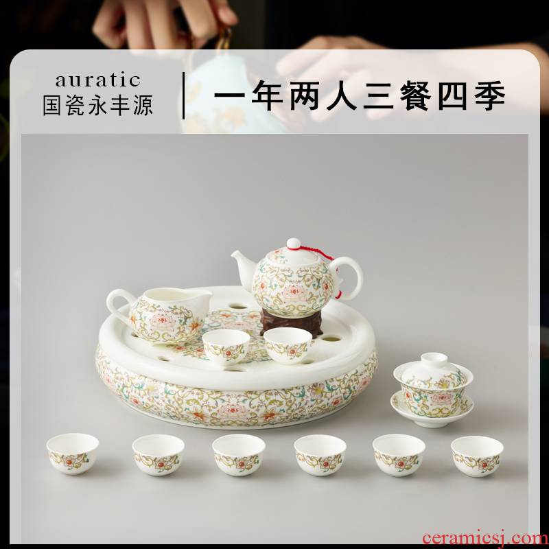 The porcelain yongfeng source appropriate charge 16 head kung fu tea set tea service of a complete set of The teapot teacup tea tray