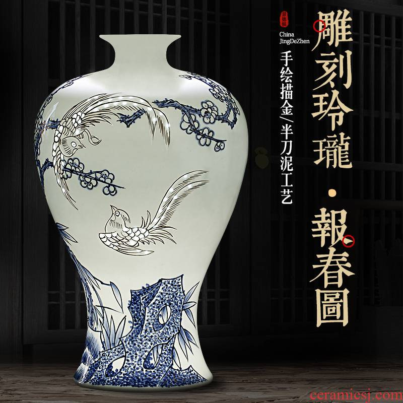 Jingdezhen ceramics vase furnishing articles hand - made paint new Chinese style living room porch flower arranging rich ancient frame handicraft