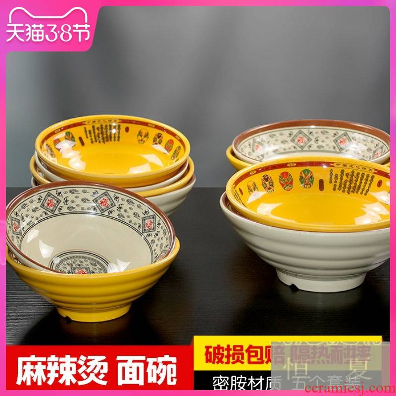 Rainbow such as bowl ltd. beef such shop melamine Rainbow such as bowl home drop malatang plastic bowl imitation porcelain tableware bowl bowl of small bowl