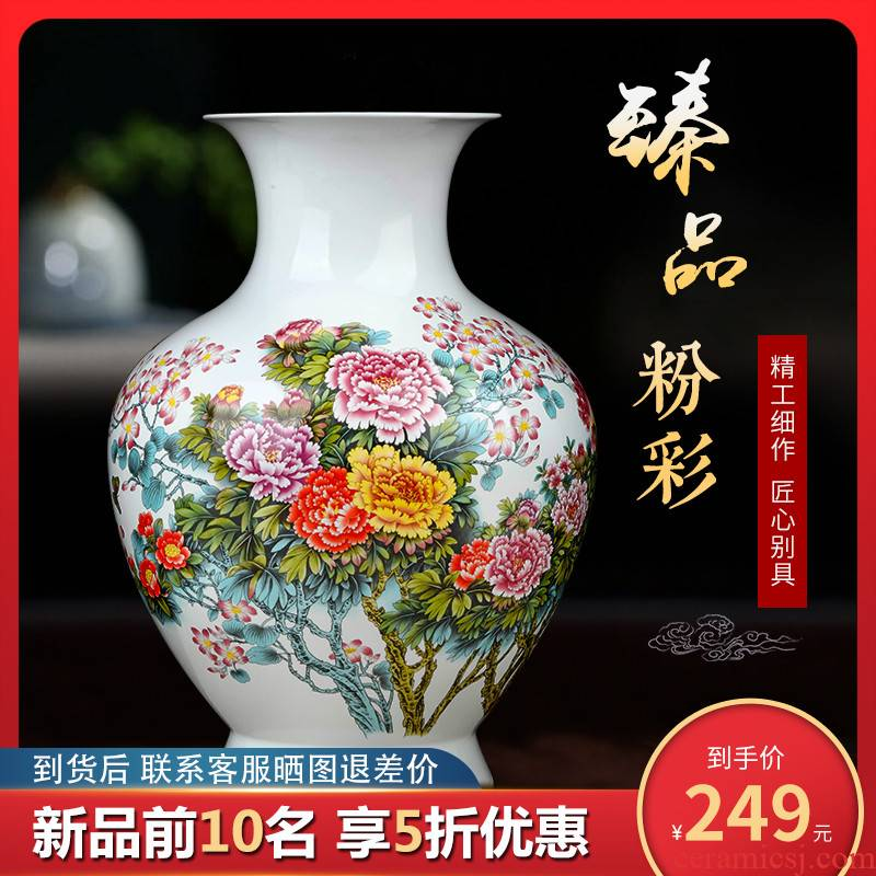 Jingdezhen ceramics vase thin foetus blooming flowers, household of Chinese style of the sitting room porch office furnishing articles ornament
