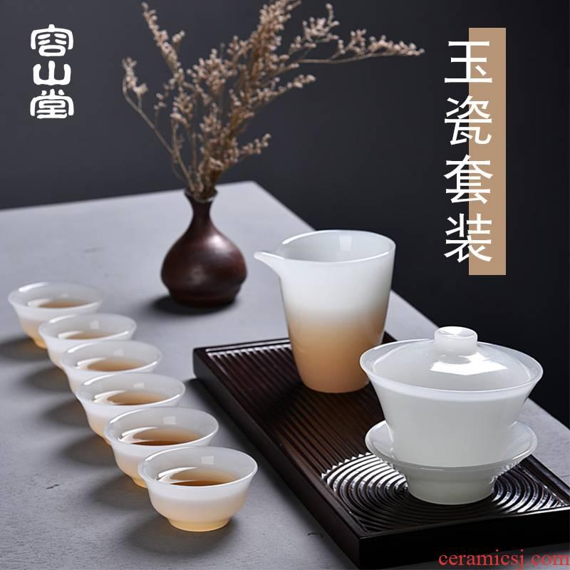 Gode jade porcelain RongShan hall tureen large fair keller cups white porcelain teapot household kung fu tea set