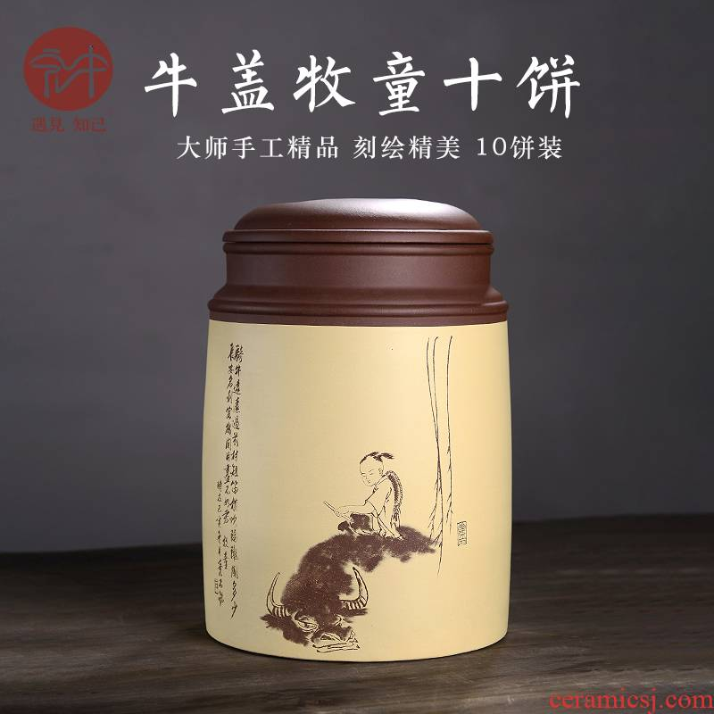 Macros in the famous collection of violet arenaceous caddy fixings large ten cakes all hand pu - erh tea storage tanks and POTS