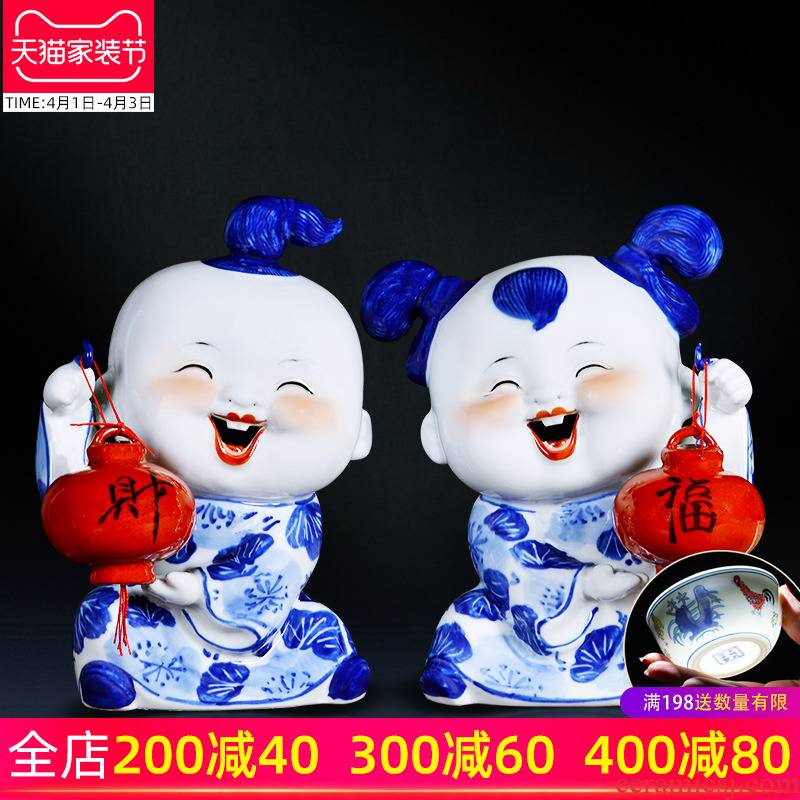 Blue and white porcelain of jingdezhen ceramics doll wedding gifts creative decorations furnishing articles of Chinese style household decoration sitting room