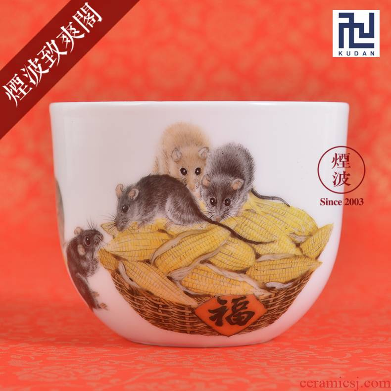 Jingdezhen nine calcinations experienced painters hand - made pastel rat year an abundant how to recognize everyone cup sample tea cup