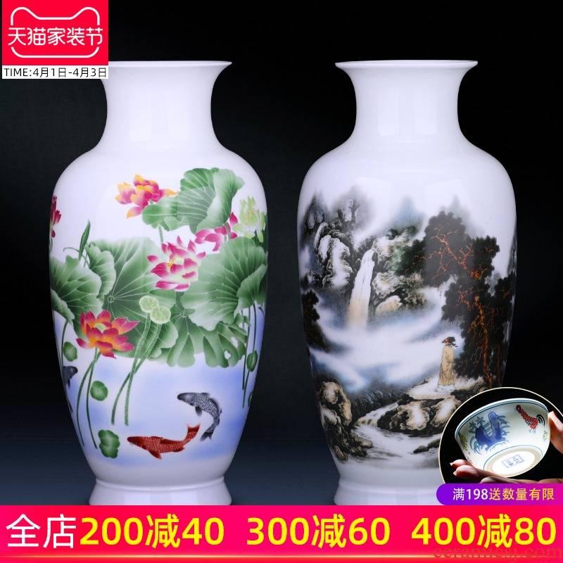 Porcelain of jingdezhen ceramics large ground vase sitting room place flower arranging I household adornment TV ark