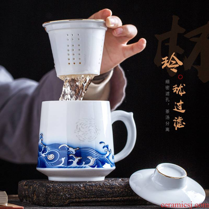 Jingdezhen blue and white and exquisite ceramic cups high - capacity filtering separation office a cup of tea with cover tide mark cup
