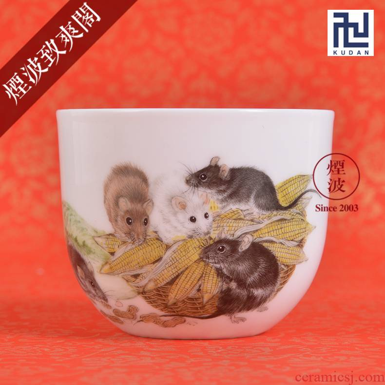 Jingdezhen nine calcinations experienced painters hand - made pastel rat year an abundant corn cabbage peanut sample tea cup to recognize