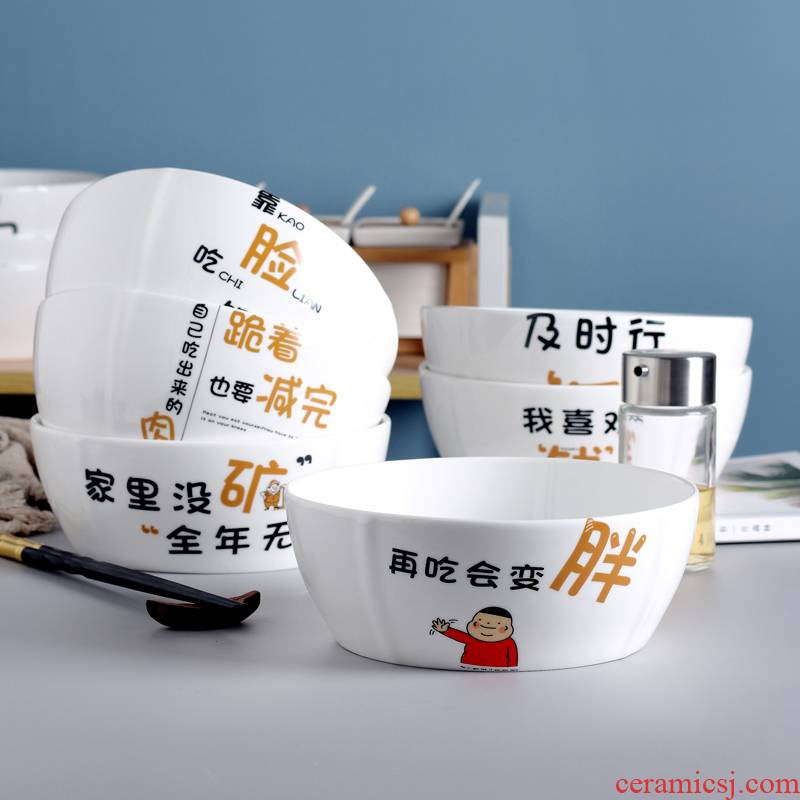 Jingdezhen ceramic bowl household creative copywriter move big salad bowl of soup can pull a single ipads porcelain tableware rainbow such use