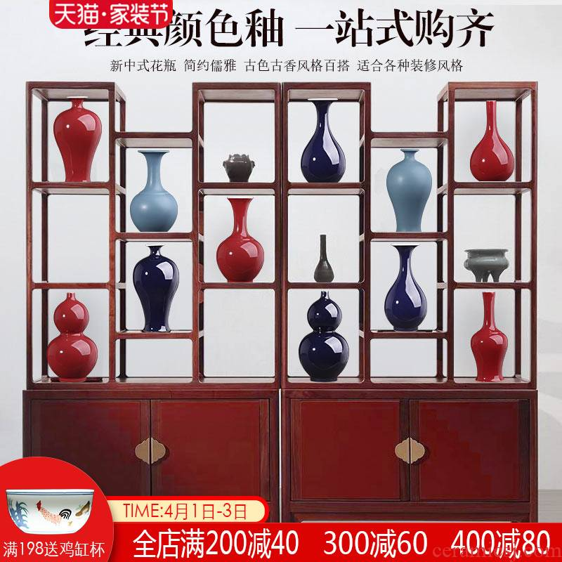 Jingdezhen ceramic vase furnishing articles sitting room flower arranging dried flower, antique porcelain, new Chinese style household decorative arts and crafts