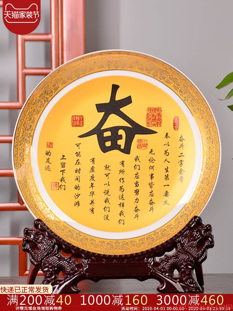 St9 jingdezhen ceramics decoration hanging dish plate paint courageously TV ark, wine sitting room desktop furnishing articles