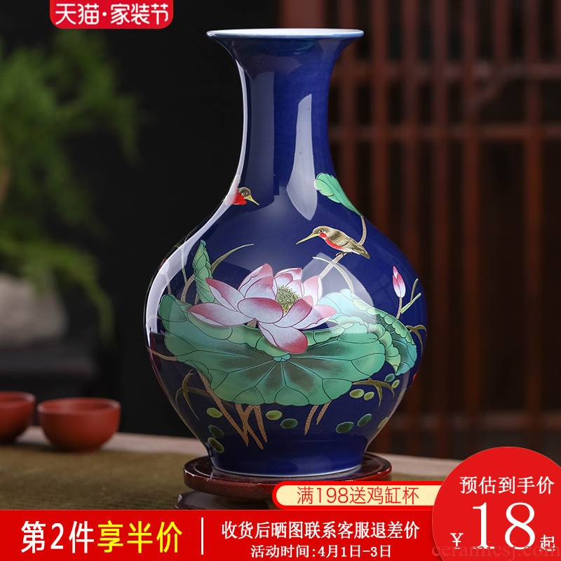 Rich ancient frame furnishing articles of jingdezhen ceramics floret bottle of modern Chinese style household wine sitting room decoration