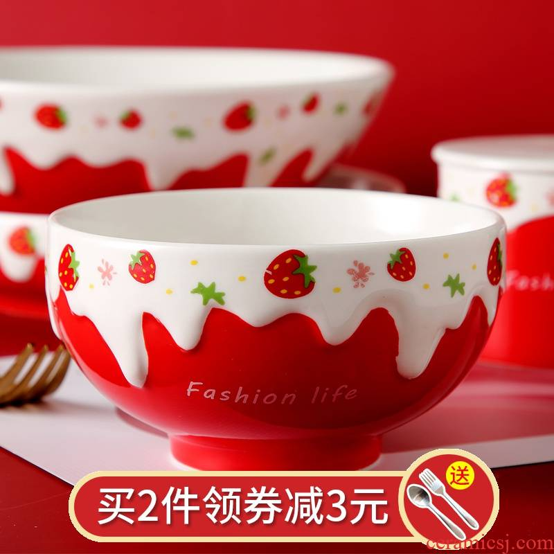Jingdezhen ceramic bowl with lovely strawberry dishes dish dish dish of fruit salad bowl bowl of a single breakfast