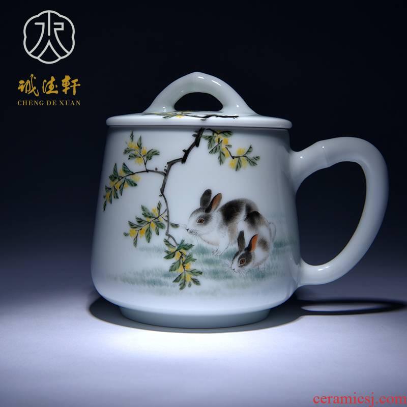 Cheng DE hin jingdezhen ceramic tea set, high - grade pure hand draw pastel ocean 's cup cup toad hall won